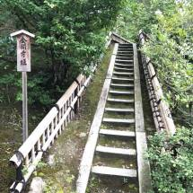 Stairway to Heaven - Kinkaku-Ji, Japan